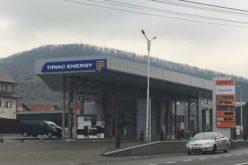 Ce afacere aduce ȚIRIAC la Bistrița în 2018?
