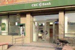 CEC Bank majorează dobânzile pentru depozitele în lei