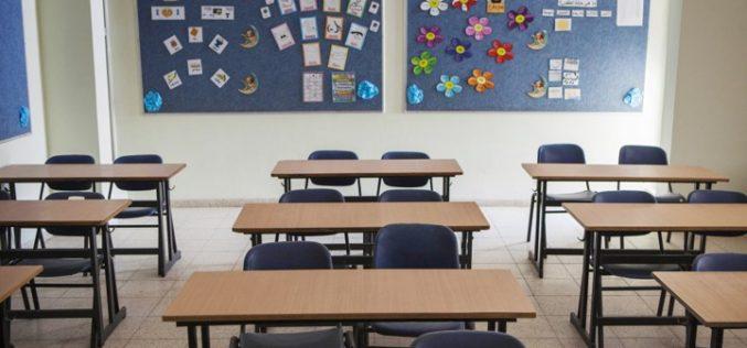 Cu 17,4 mil.lei AVRIL și ELECTRO URSA vor moderniza Școala Generală nr. 4