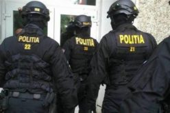 DIICOT face percheziții la o universitate din Bistrița