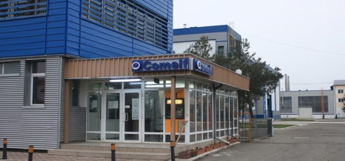Crește tensiunea la COMELF. Suspectată de fraudă, firma va plăti statului 6 mil. lei în urma controlului ANAF
