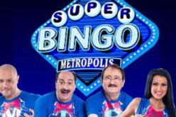 PHOENIX GAMES, mama Super Bingo Metropolis, trimisă în faliment după 7 ani de insolvență