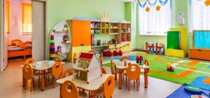 Primăria Sângeorz Băi caută o firmă care să construiască o grădiniță de 2 mil. lei