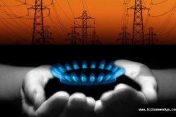 Guvernul interzice creștere prețurilor la electricitate, gaze, carburanți și servicii de salubritate