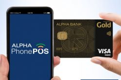 Alpha Bank Romania va lansa aplicaţia Alpha PhonePOS